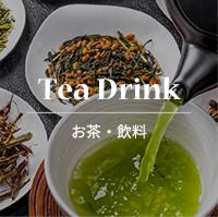 Tee Drink